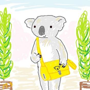 snsコアラと黄色いかばん.jpg